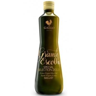 Extra Virgin Olive Oil Reserve Large Choose 0.5º bottle 75 cl